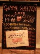 GIMME SHELTER CAFE