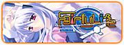FairlyLife【未来&頼子さん】