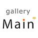 galleryMainギャラリーメイン
