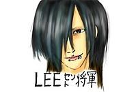 【公認】LEEセント将軍