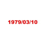 1979年3月10日