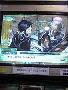 【大戦】関興×張苞
