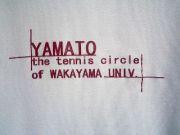 和大 Tennis Circle YAMATO