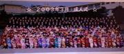 ♪2001年卒♪鎌高生こみゅ。*☆