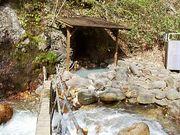 混浴温泉in北海道
