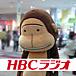 HBC�饸��