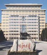 北京語言学院83年銀行派遣留学生
