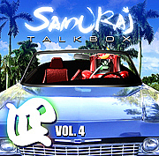 Samurai Talkbox★世界へ