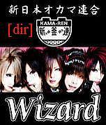[dir] Wizard