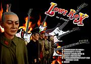Lows RoX