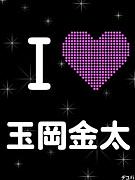 ★☆We are 金太ファミリー☆★