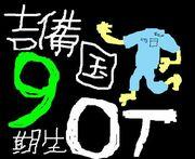 KIU OT? (仮)