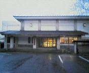小浜第二中学校柔道部
