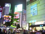 東京、都落ち