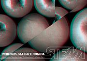S.T.E.A.M. 6/5(sat)cafe domina