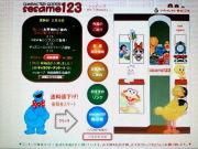 sesame123でお買い物!!