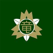 竜ヶ岳中〜ファイオーファイオ〜