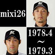 mixi26【1978-1979】