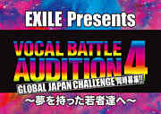 VOCAL BATTLE AUDITION 4 [VBA4]