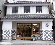 木のおもちゃぴあの(長野県)