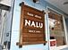 HAIR Shop NALU【店主公認】