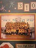 2002年度 向陽高校310