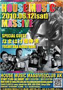 〜House Music Massive @AKITA〜