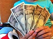 収入UP!毎月+5万稼ごうぜ!