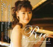 ピアニスト西本梨江さんコミュ