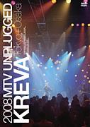 MTV UNPLUGGED / KREVA
