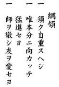 ●八高58回生in関東●
