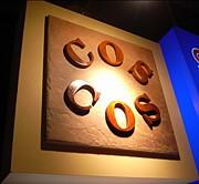 ワインバー「COS」:自由が丘