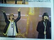 02/14 友&仁に現れた錦戸くん