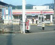 サークルK上桂山田口店