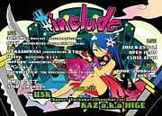 #include -hardcore party-