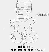 Z武さん(ブラックユーモア)