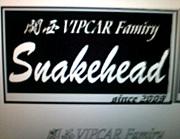 "関西vipfamily""snake-head"""