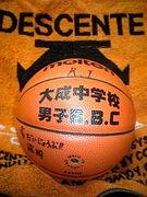 大○男子バスケットボール部