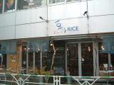 亘's RICE
