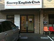 Snowy English Club