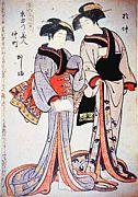 THE 和服コミュ
