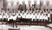 弘前大学附属中学校3年A組