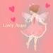天使が好きなの