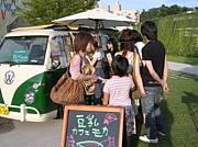 旅カフェ.com