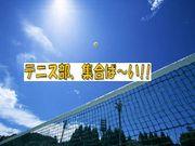 長崎東高テニス部