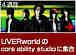 UVERworldのcore ability studio