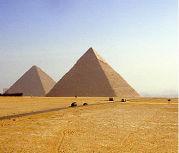 ピラミッドにバキュン★