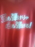 ☆ミリオン8店員の会☆
