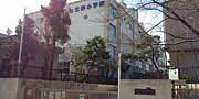 平成14年度北砂小学校卒業生