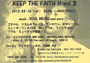 KEEP THE FAITH !!(福岡)